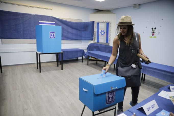 Netanyahu's party left Israel's entire voter registry exposed