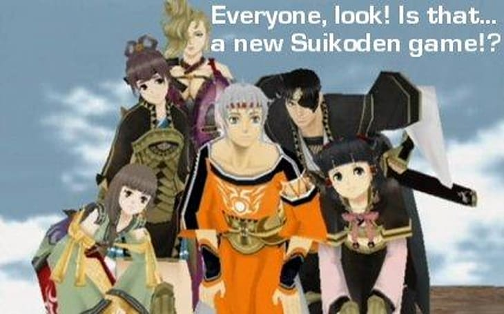 Suikoden title trademarked, but will it appear on PSP?