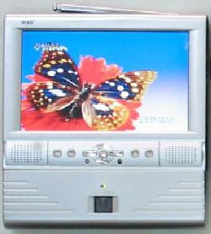 Super Max MZH-801 PMP with TV tuner and capacious battery