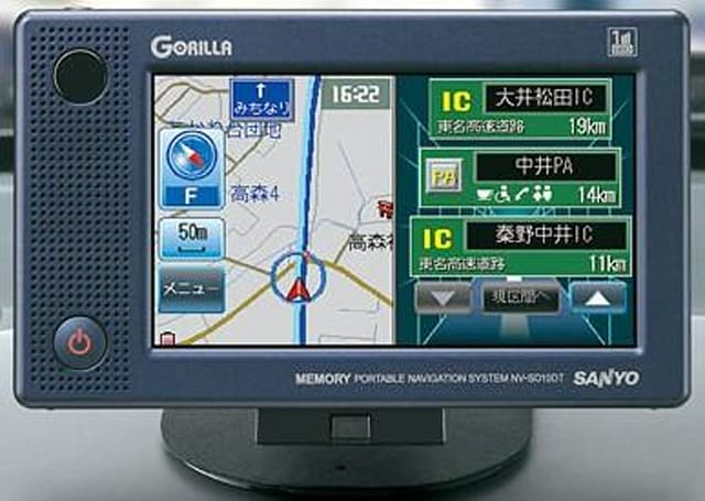 Sanyo unveils TV tuner-equipped NV-SD10DT GPS