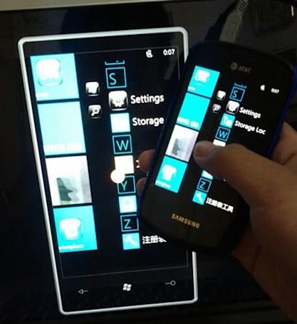 Video out enabled on Windows Phone 7, just not for you