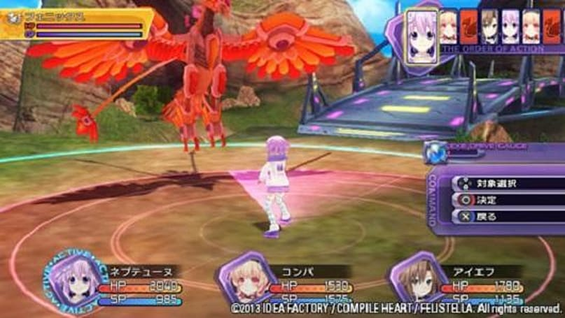 Vita remake of Hyperdimension Neptunia confirmed for the West