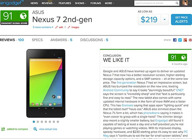 Getting to know the new Engadget