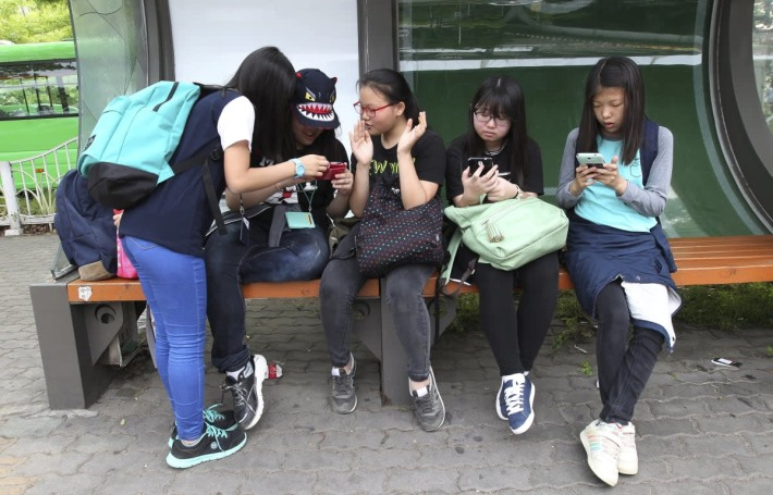 Mandatory South Korean parental control app is a security nightmare