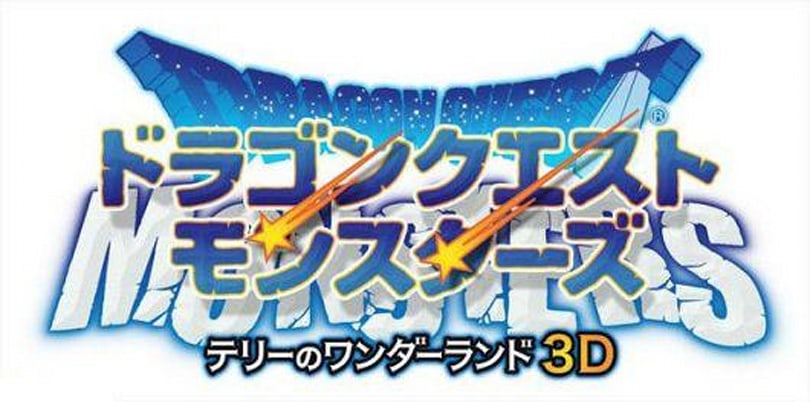Dragon Quest Monsters confirmed for 3DS release