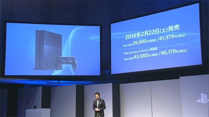 PlayStation 4 coming to Japan February 22nd, three months after US launch