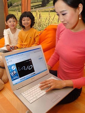 Sony's MacBook Pro, the VAIO VGN-N17L