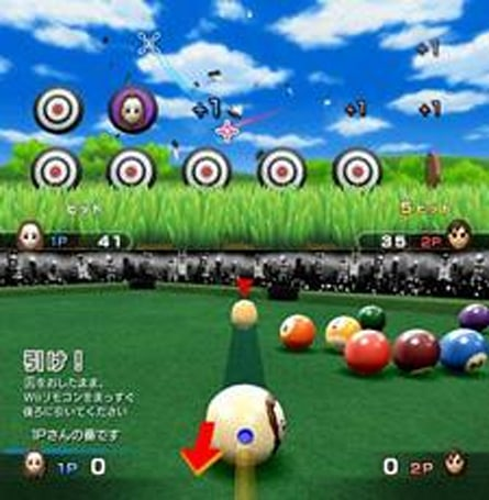 Wii Play: Nintendo's other minigame collection