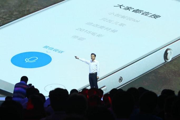 Baidu unveils a voice-activated, AI-based smartphone assistant