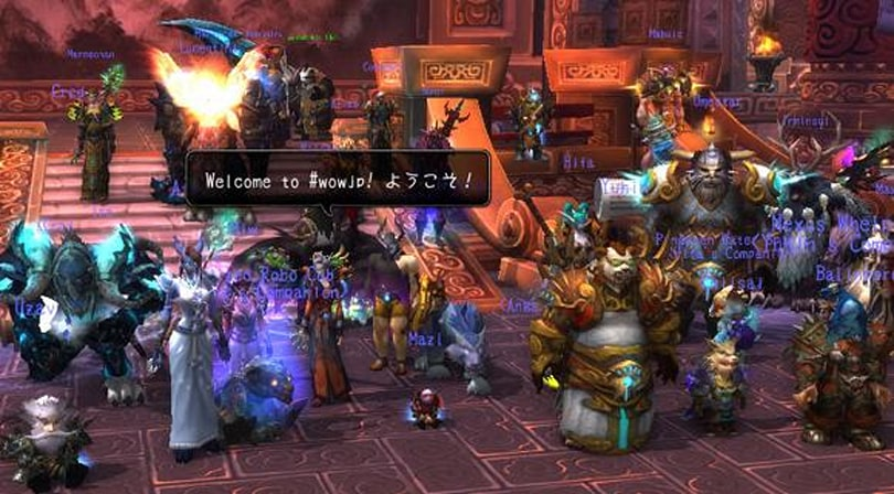 15 Minutes of Fame: Japanese players build their own community in World of Warcraft