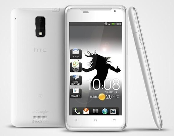 HTC's J ISW13HT WiMAX smartphone slips out for KDDI, quickly takes cover