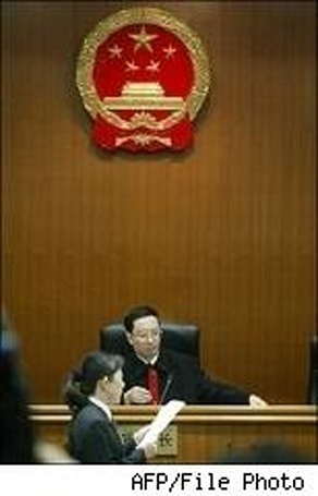 Chinese software dishes out criminal court verdicts