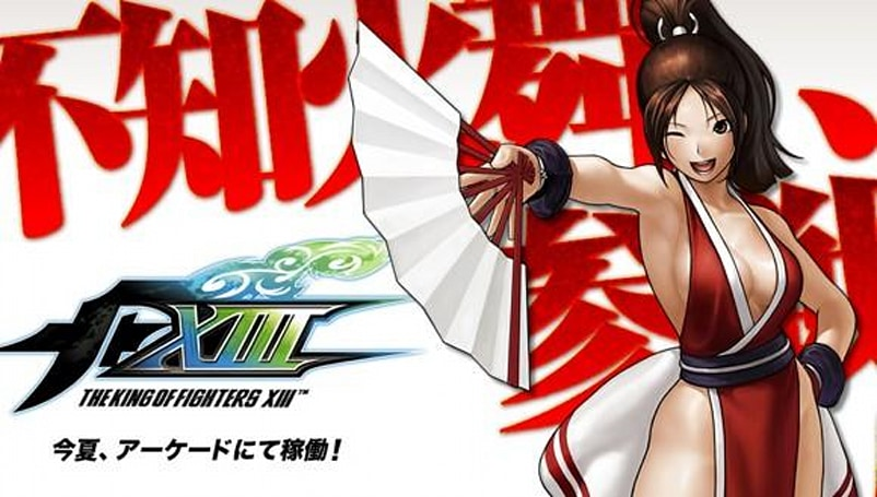 King of Fighters XIII brings Mai back this summer