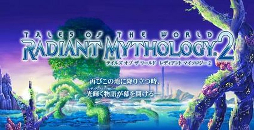 Tales of the World: Radiant Mythology 2 website and first screenshots