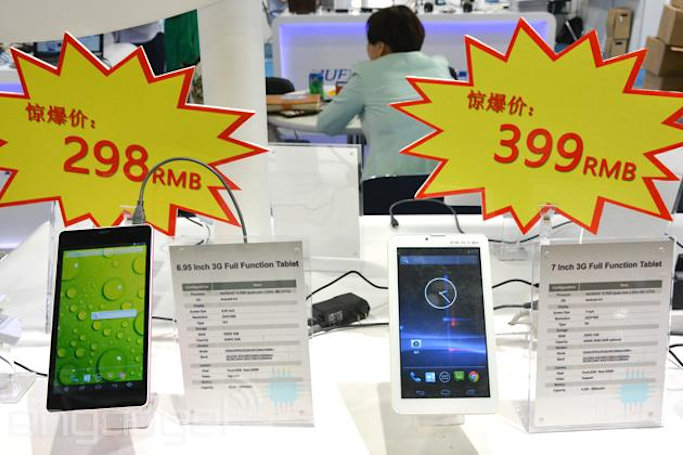 You can now get a 7-inch 3G Android phablet for just $54 in China