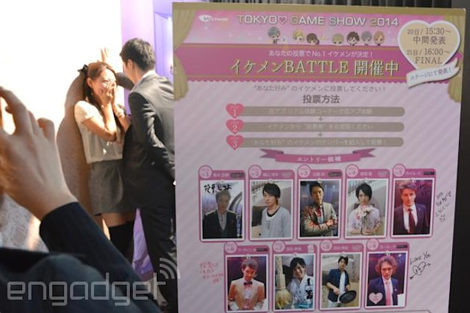 Love is in the air at the Tokyo Game Show