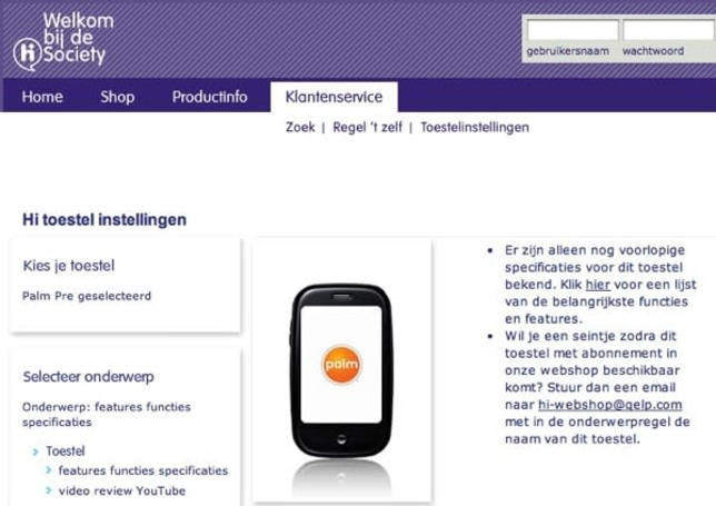 Palm Pre cameo on Dutch carrier Hi's website much ado about nothing, says spokesman