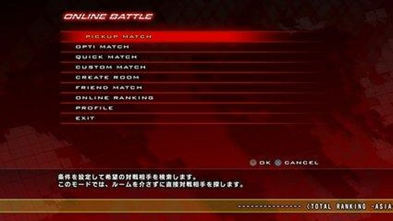 Tekken 5: DR gets modes, rumble support in new update