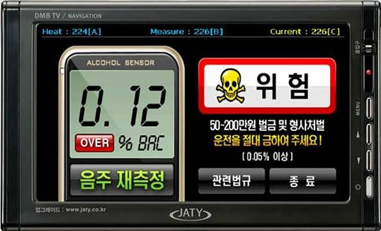 JATY's multifaceted DR7200 navigator doubles as breathalyzer