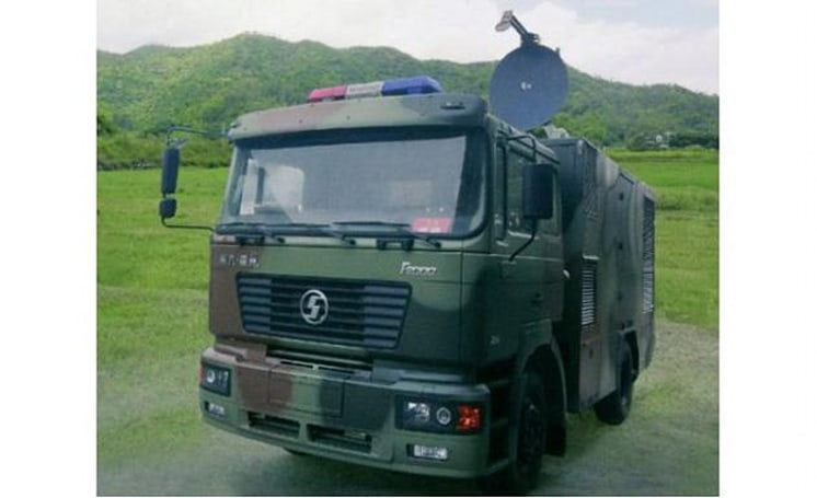 China has a microwave pain weapon of its own