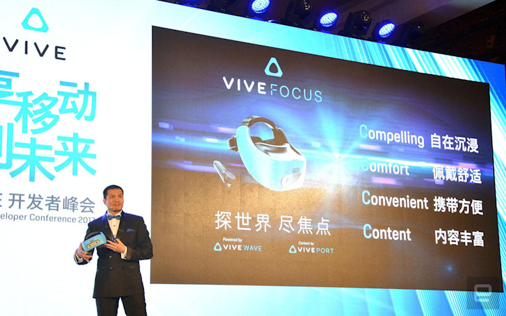 HTC Vive Focus is a standalone VR headset with 'world-scale' tracking