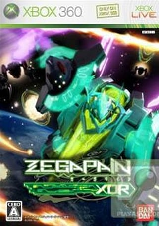Zegapain XOR demo out in Japan