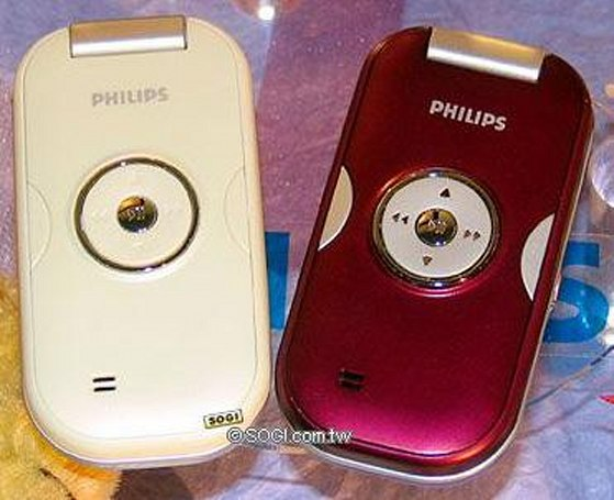 Philips 588 music phone drops in Taiwan