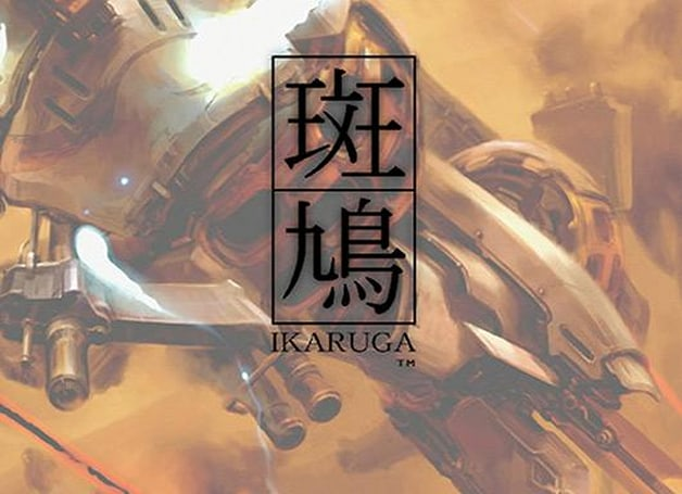 Ikaruga creator reveals new PS4 shooter, 'Ubusana'