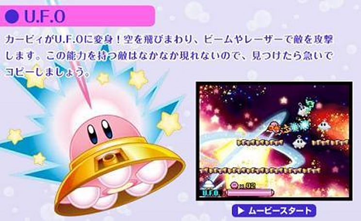 Kirby Squeak Squad site gets second update [Update]