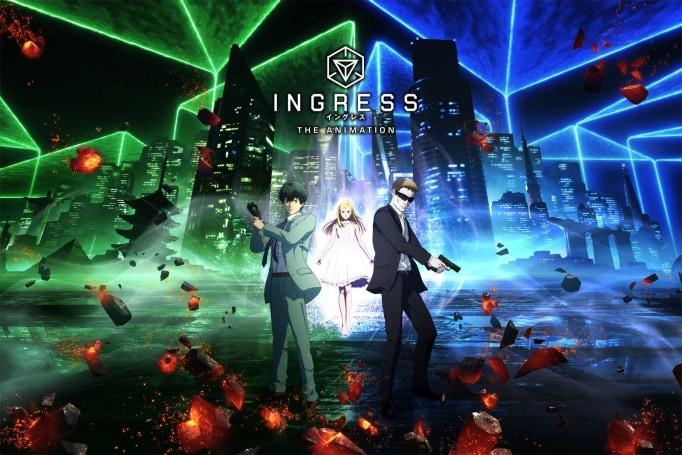 An 'Ingress' anime series is coming to Netflix