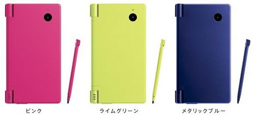 Three new colors for DSi in Japan