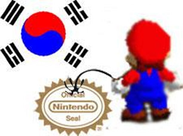 Nintendo of Korea gets seal of (dis)approval