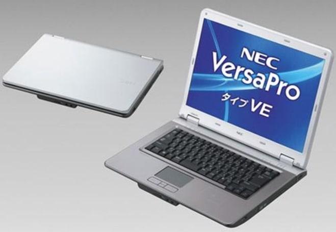 """NEC VersaPro VE disguises energy saving mode as """"ECO button"""""""