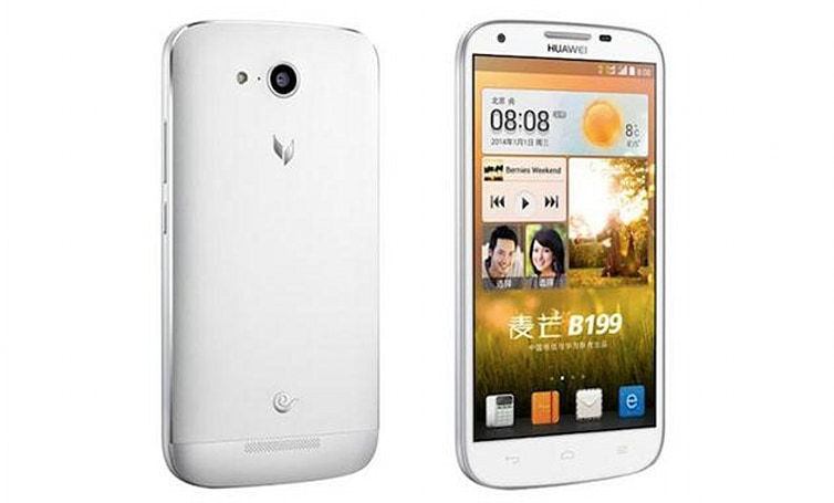 Huawei launches 5.5-inch B199 in China with a battery for hire
