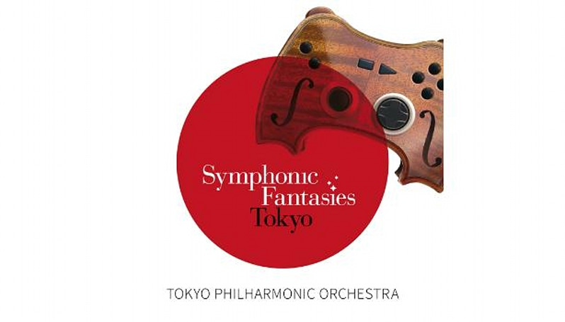 Final Fantasy, Kingdom Hearts music from Tokyo Philharmonic
