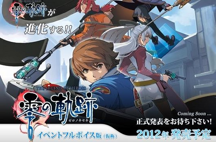 PSP Legend of Heroes sequel being updated for Vita