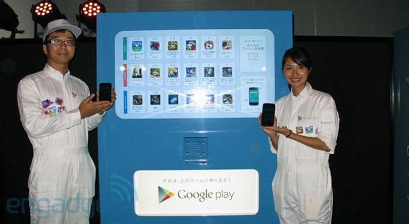 Google launches Android game vending machines, puts first ones in Tokyo (naturally)