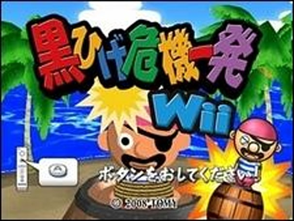 Beloved toy of our youths coming to WiiWare