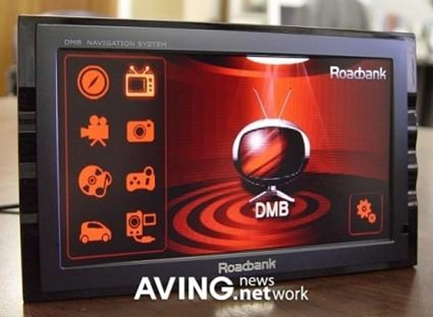 Hyundai launches Roadbank RNB 70 DMB/PMP/GPS device