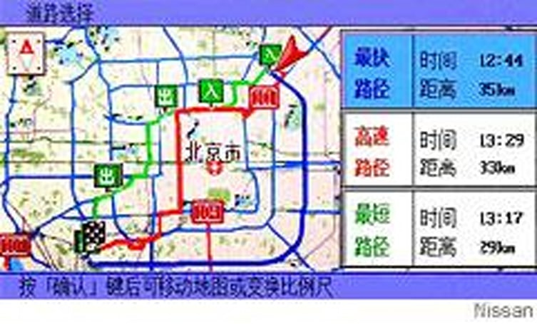 Beijing turns to Nissan for citywide navigation system