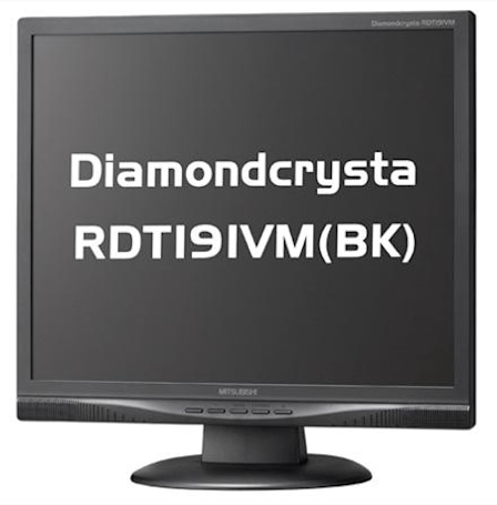 Mitsubishi's 17 and 19-inch monitors