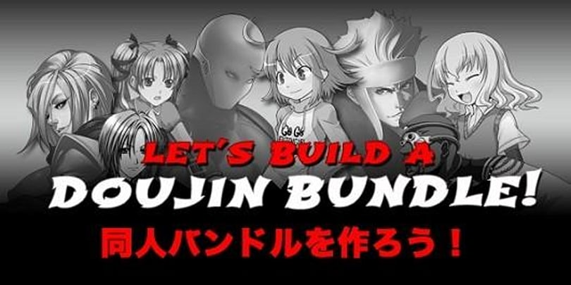 'Let's Build a Doujin Bundle' combines anime and altruism (plus, giveaways!)