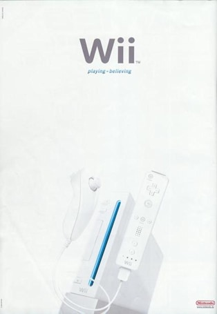 Honey, get the camera...it's Wii's first ad!