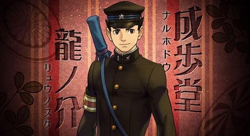 The next Ace Attorney is first in 'The Great Ace Attorney' series