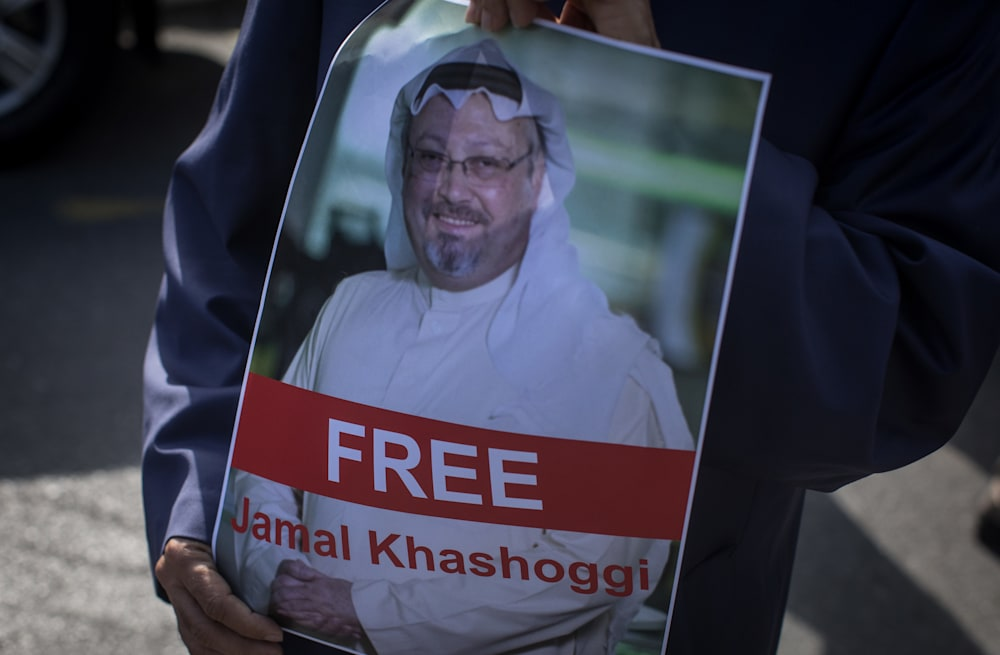 Transcript of audio recording from Jamal Khashoggi's murder