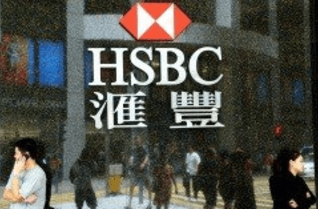 What Do HSBC's Foreclosure Moratorium and Robo-Signing Claims Really