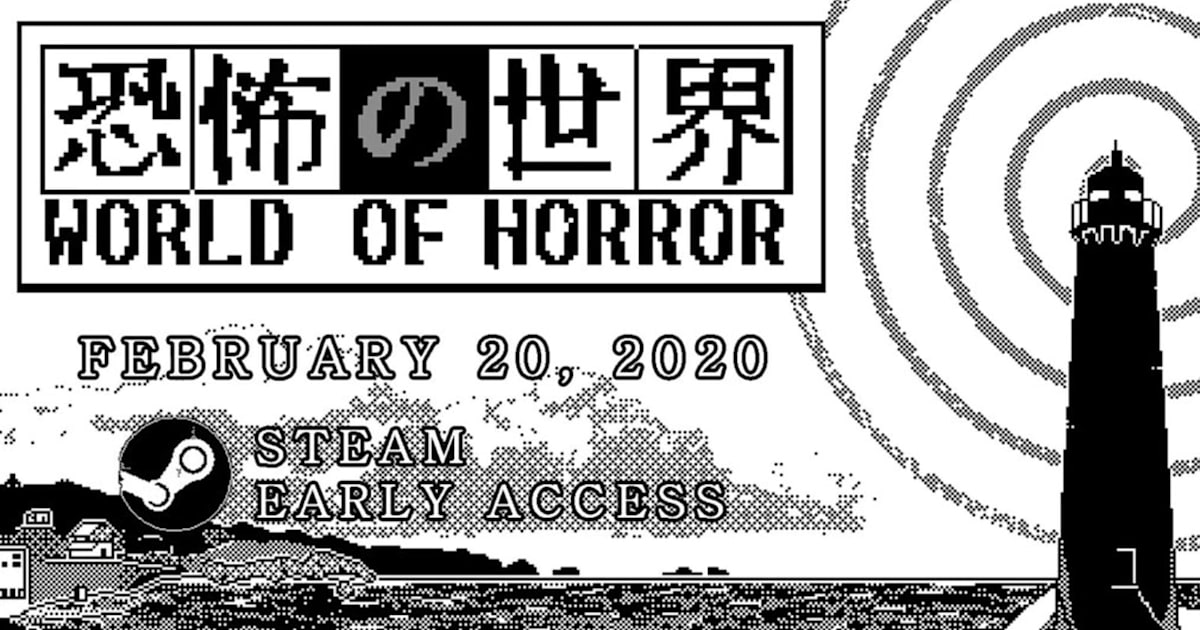 Image of article 'World of Horror' brings MS Paint terror to Steam on February 20th'
