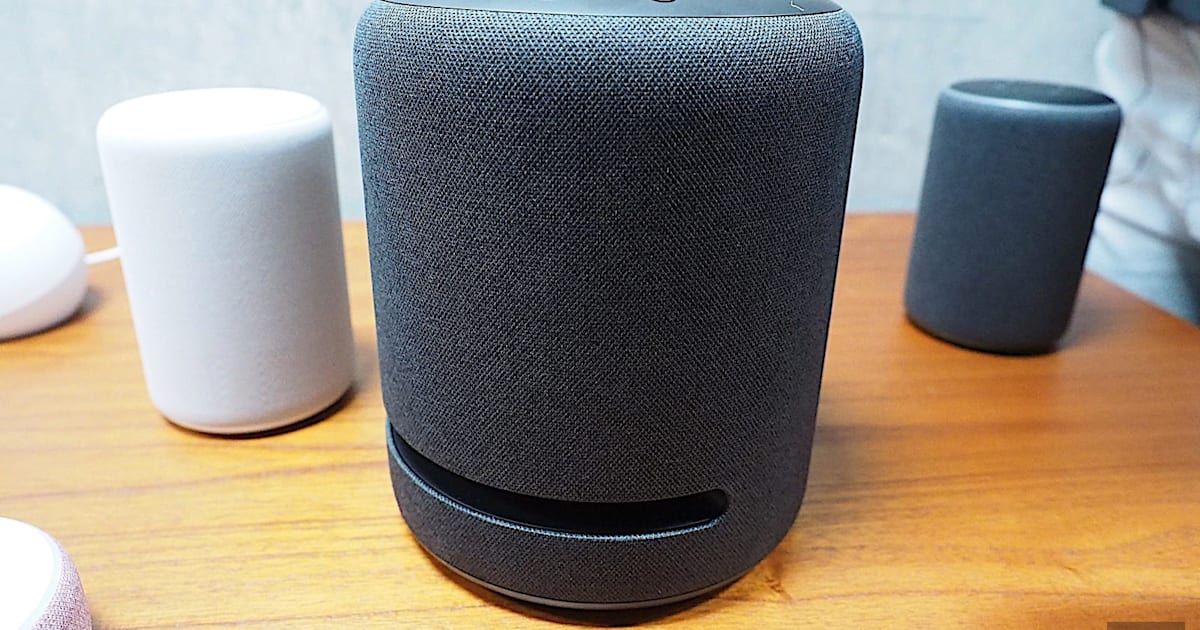 Echo Studio hands-on: Amazon's biggest speaker sounds amazing