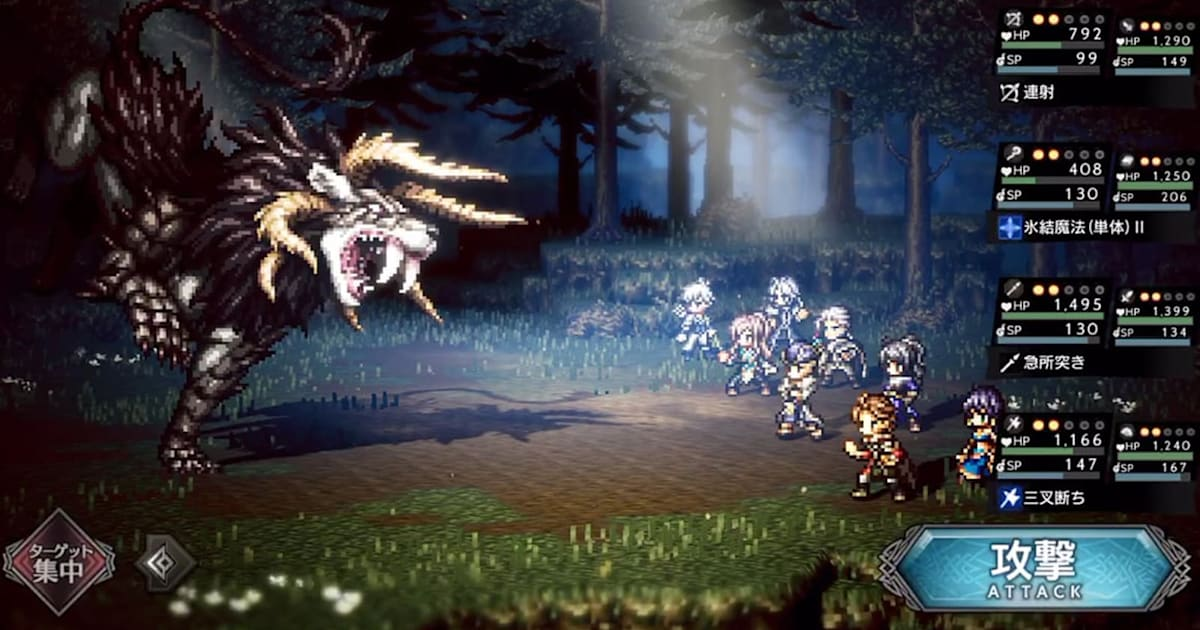 Switch RPG 'Octopath Traveler' is Coming to Android and iOS