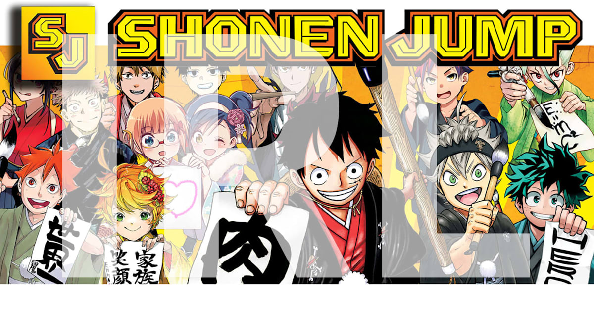 QnA VBage What we're buying: Shonen Jump's cheap manga subscription